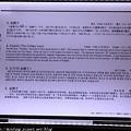 Kyushu_171221_059.jpg