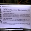 Kyushu_171221_062.jpg