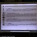 Kyushu_171221_064.jpg