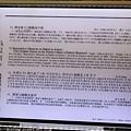 Kyushu_171221_066.jpg