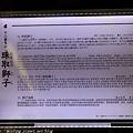 Kyushu_171221_069.jpg