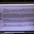 Kyushu_171221_073.jpg