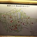 Kyushu_171221_074.jpg