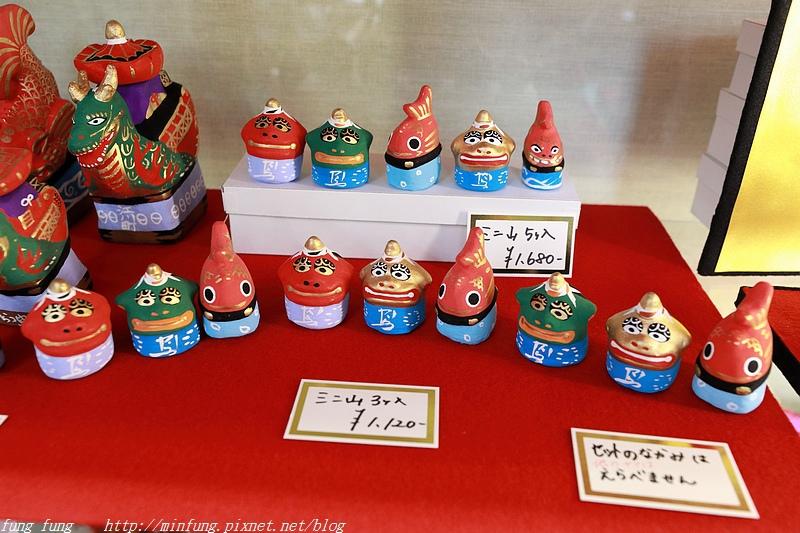 Kyushu_171221_078.jpg