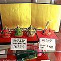 Kyushu_171221_080.jpg