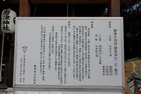 Kyushu_171221_091.jpg