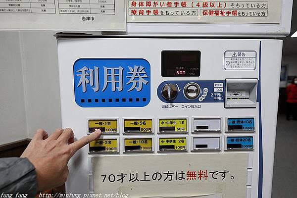 Kyushu_171221_097.jpg