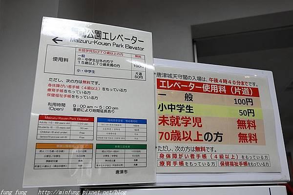 Kyushu_171221_098.jpg