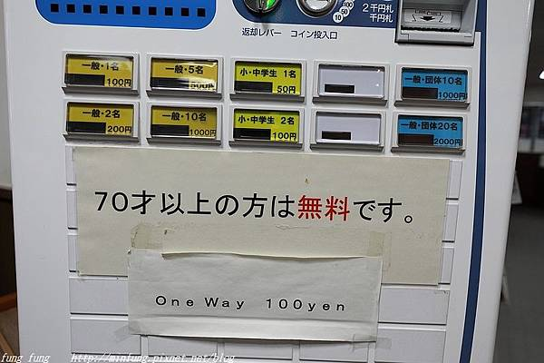 Kyushu_171221_100.jpg