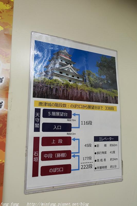 Kyushu_171221_103.jpg
