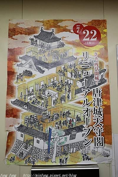 Kyushu_171221_104.jpg