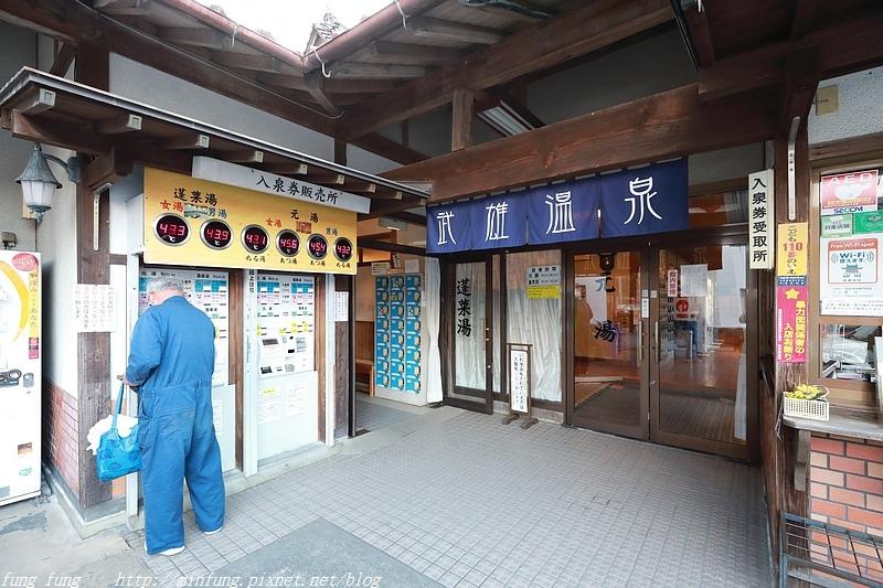 Kyushu_171220_0945.jpg
