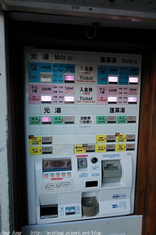 Kyushu_171220_0946.jpg