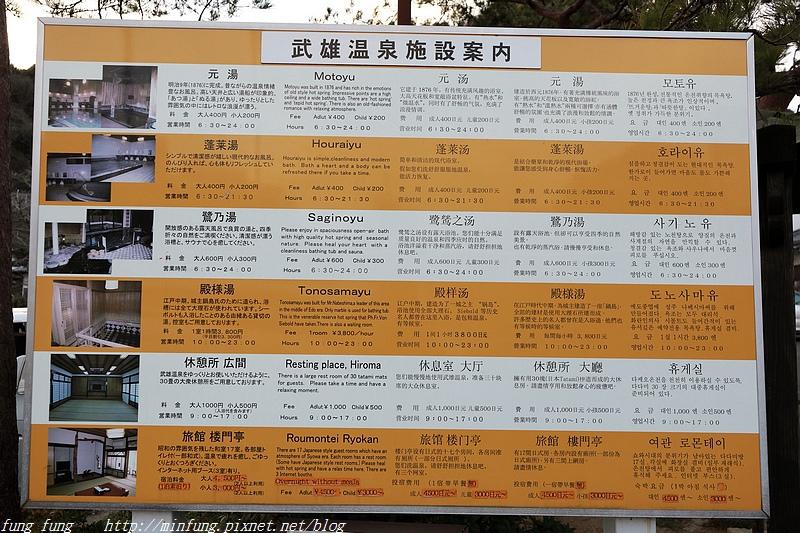 Kyushu_171220_0990.jpg