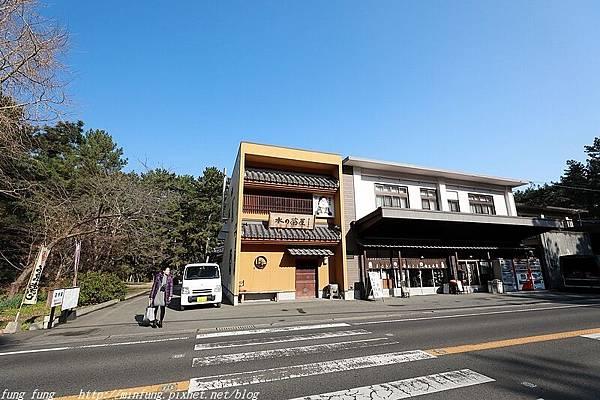 Kyushu_171221_431.jpg