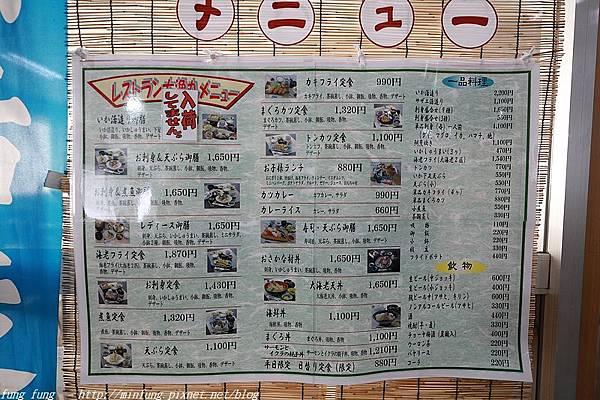 Kyushu_171221_443.jpg