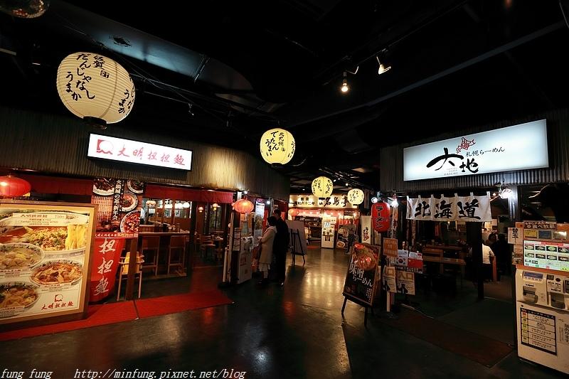 Kyushu_171221_707.jpg