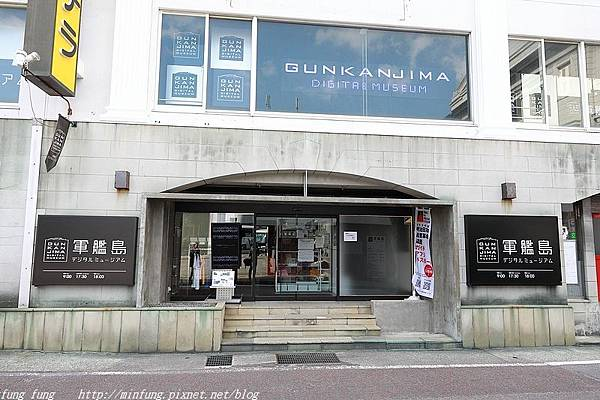 Kyushu_171219_0286.jpg