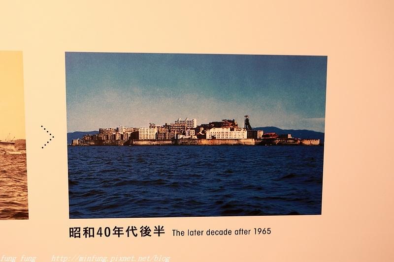 Kyushu_171219_0297.jpg