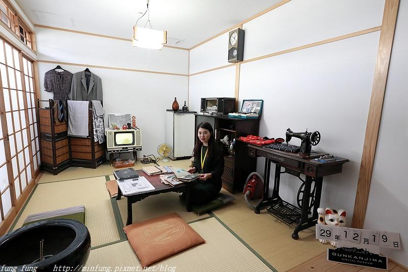 Kyushu_171219_0337.jpg