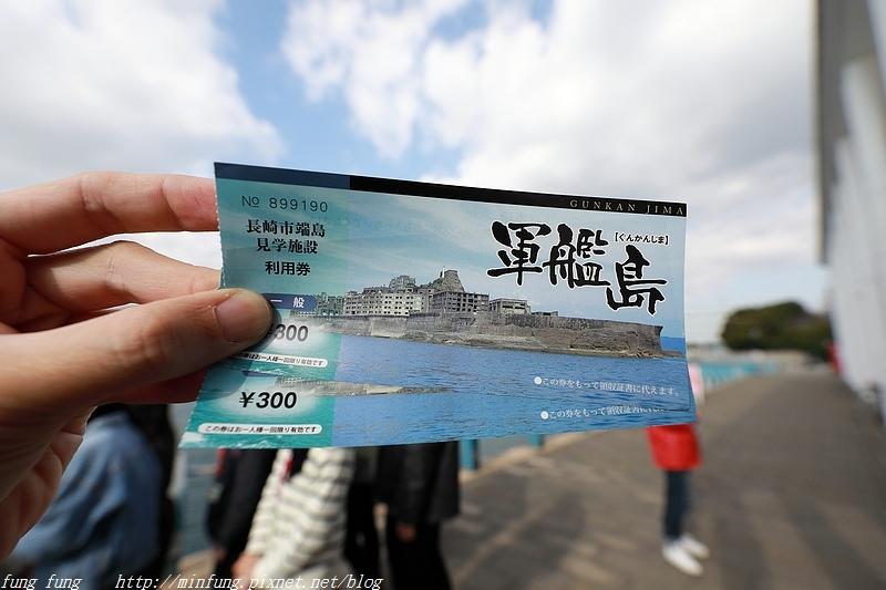 Kyushu_171219_0402.jpg
