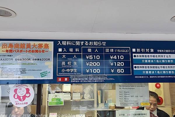 Kyushu_171219_0753.jpg