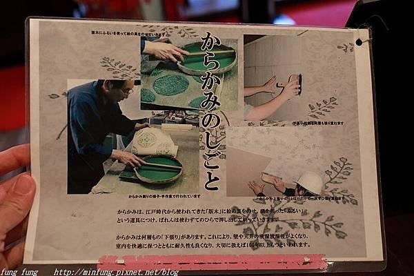 Kyushu_171219_0928.jpg