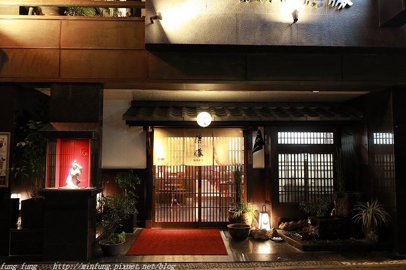 Kyushu_171219_1010.jpg