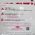 Izu_180112_005.jpg