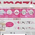 Izu_180112_006.jpg