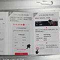 Izu_180112_039.jpg