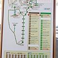 Karuizawa_180115_016.jpg