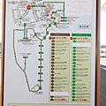 Karuizawa_180115_018.jpg