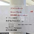 Karuizawa_180115_020.jpg