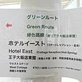 Karuizawa_180115_021.jpg