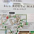 Karuizawa_180115_024.jpg