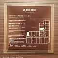 Okinawa_1801_0028.jpg