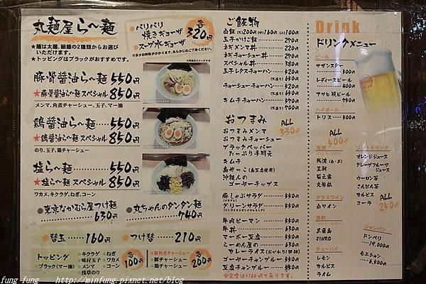 Okinawa_1801_0030.jpg