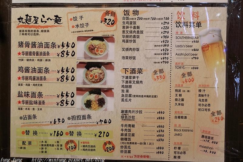 Okinawa_1801_0031.jpg