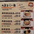 Okinawa_1801_0032.jpg