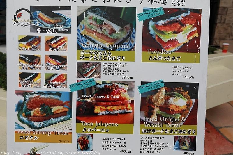 Okinawa_1801_0099.jpg