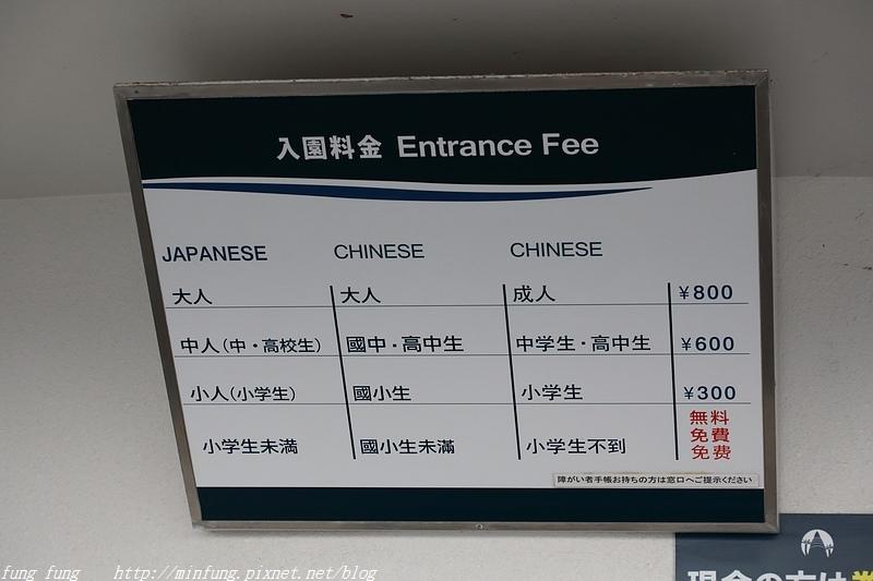 Okinawa_1801_0699.jpg