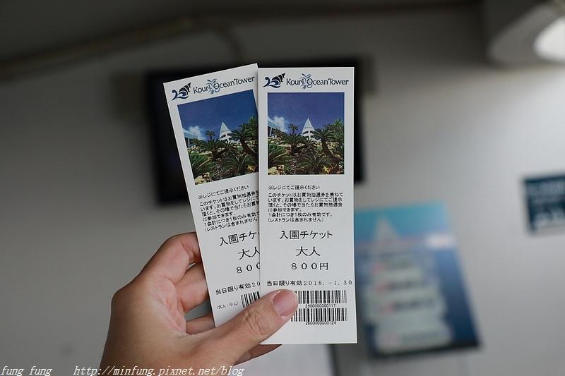 Okinawa_1801_0702.jpg