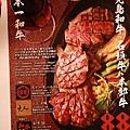 Okinawa_1801_0834.jpg