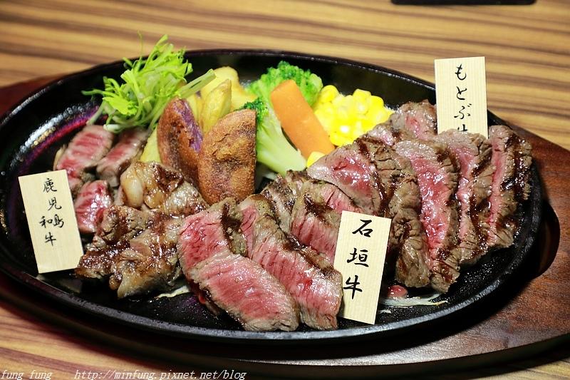 Okinawa_1801_0935.jpg