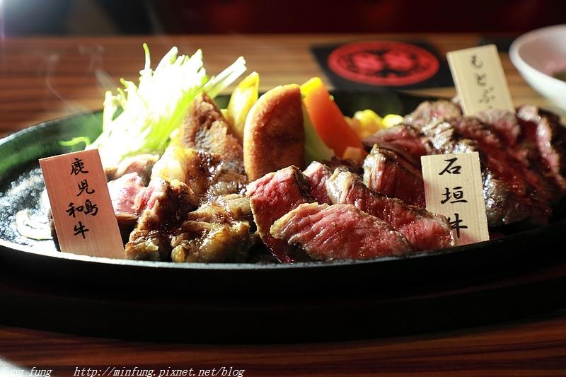 Okinawa_1801_0940.jpg