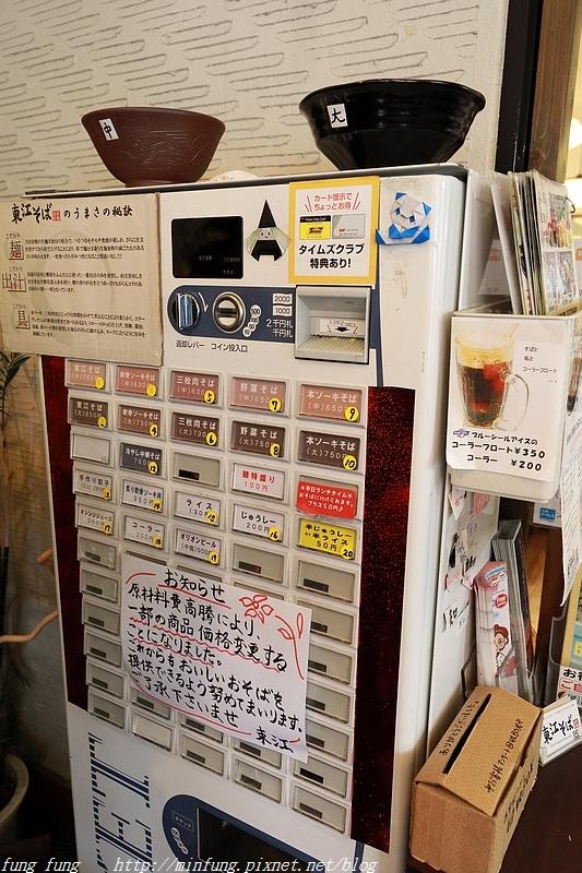 Okinawa_1801_1171.jpg