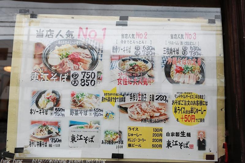 Okinawa_1801_1170.jpg