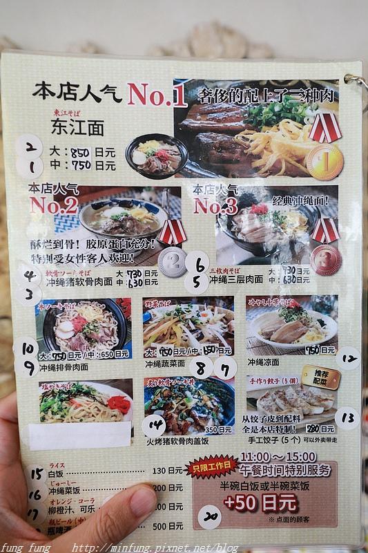 Okinawa_1801_1174.jpg