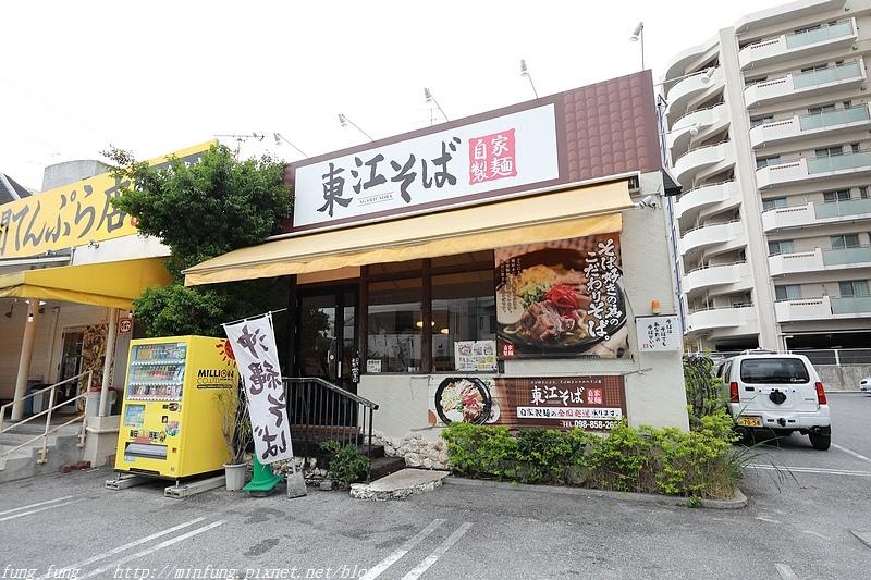 Okinawa_1801_1208.jpg